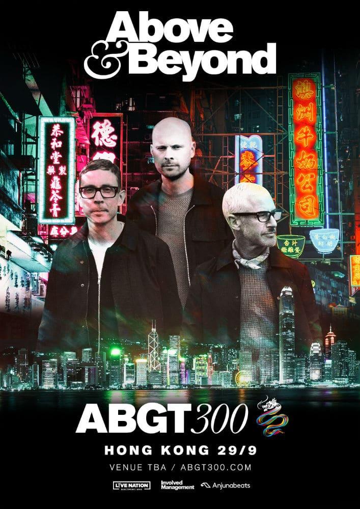 ABGT300