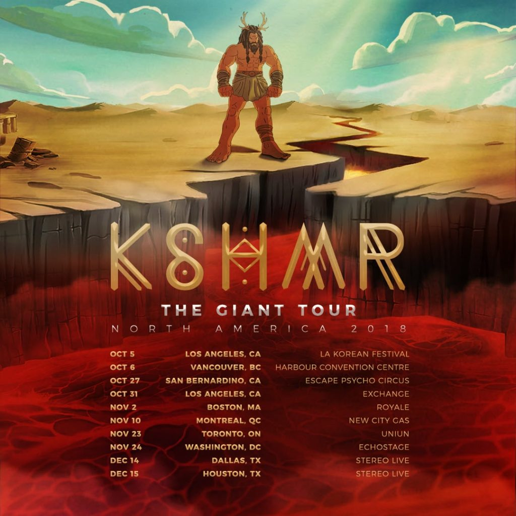 giant tour dates