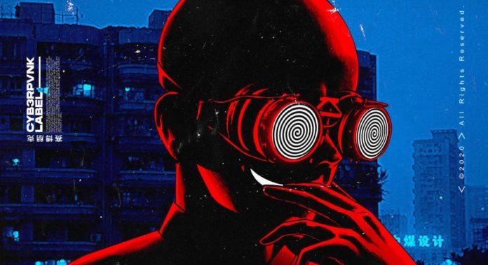 Cityzen Watch me